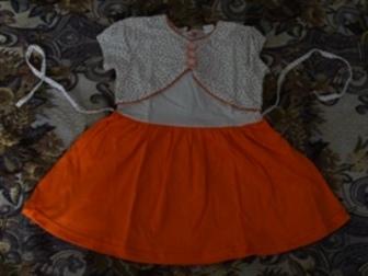Увидеть foto Детская одежда Трикотажные изделия ясельный 51789938 в Новосибирске