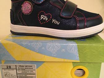 Уникальное изображение  Продам Детскую обувь для мальчиков и девочек 64894521 в Новосибирске
