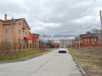 Смотреть фотографию Земельные участки Продажа земельного участка в Краснообске 66352475 в Новосибирске