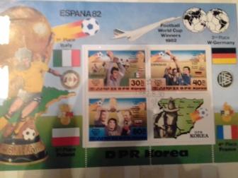 Свежее фотографию Коллекционирование продам марки спортивные ЧМ по разных лет по футболу и марки СССР 400 шт недорого 66411553 в Новосибирске