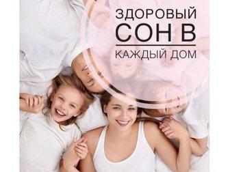 МАТРАС Mira lumio Dream Премиум качества, МАССА ВАРИАНТОВ ДОСТАВИМ?На основе блока независимых пружин от производителя?МАТРАС С РАЗНОЙ ЖЕСТКОСТЬЮ СТОРОН, ?Изготовим в Новосибирске