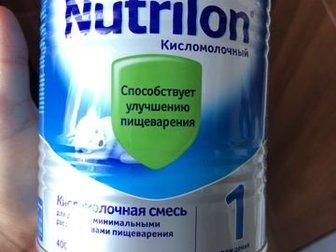 Смесь не подошла отдам одну новую банку и вторую банку 1/3 осталось, Состояние: Новый в Новосибирске