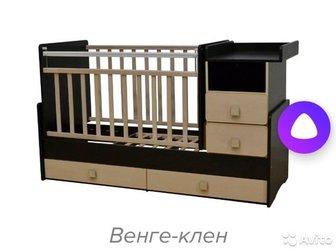 Продам кроватку трансформер детскую с прямыми спинками,  Венге клен,  С маятником и 4 ящиками,  Длина кроватки 1004, глубина 1740, высота 680,  Пеленальный стол, в Новосибирске
