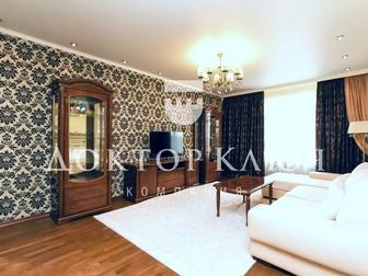 Предлагаем к приобретению уютную квартиру в элитном поселке Кедровый, в безусловно лучшем жилом комплексе Новосибирска,    О квартире:  - в отделке использованы в Новосибирске