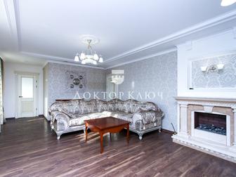 Предлагаем к приобретению уникальную и очень просторную квартиру, в одном из лучших жилых комплексов г,  Новосибирск La Grande,   О комплексе: - удобное расположение в Новосибирске