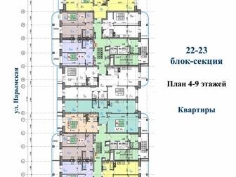 Квартира в 22 блок-секции, реальный срок сдачи 4 кв,  2021,   Подъезд к дому открыт со всех сторон: ул,  Д,  Ковальчук, ул,  Нарымская, ул,  Плановая, и Вы без проблем в Новосибирске