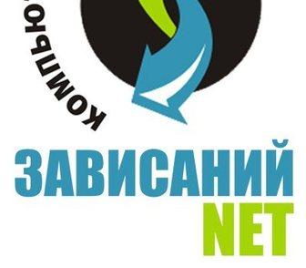 Фото в   Предлагаем ВСЕ виды КОМПЬЮТЕРНЫХ УСЛУГ:  в Новосибирске 0
