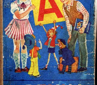 Фото в Хобби и увлечения Антиквариат Продаю советские книги:   1. Энциклопедический в Новосибирске 0