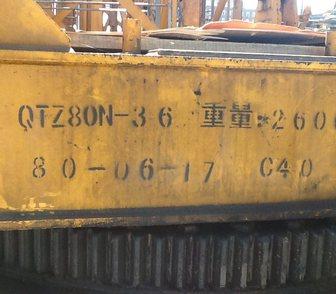 Изображение в Авто Спецтехника Башенный кран QTZ-80  Грузоподъемность 8 в Новосибирске 0