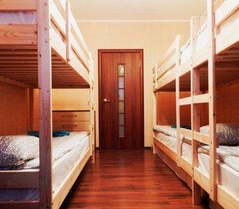 Изображение в   Прекрасный и уютный хостел, расположенный в Новосибирске 400000