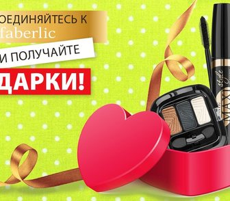 Фотография в   Косметика, парфюмерия, косметика для дома, в Новосибирске 750