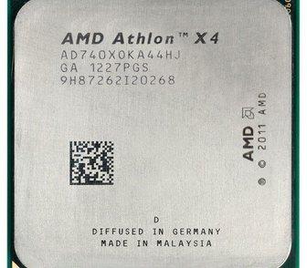 Фотография в   Продам процессор AMD Athlon X4 740 (Socket в Новосибирске 3000