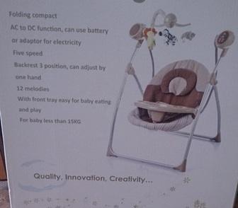 Фотография в Для детей Товары для новорожденных Продам кресло-качалка Electric swing BT-SC-001, в Новосибирске 2500