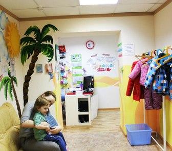 Изображение в   Продаётся детский центр развития с бассейном. в Новосибирске 170000
