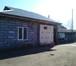 Foto в   продам дом на Алтае. красивая живопись, чистый в Новосибирске 700000