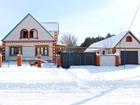 Новое foto Дома Продается двухэтажный дом в г, Новый Оскол Белгородской области по ул, Тельмана 59272769 в Новом Осколе