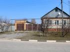Уникальное фото  Продается дом в г, Новый Оскол Белгородской области ул, Бондарева 63133028 в Новом Осколе