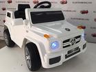 Уникальное фотографию  Продаем детский электромобиль мерседес о 004 оо вип 36950631 в Новом Уренгое