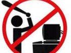 Скачать бесплатно фото  Ремонт компьютеров и ноутбуков НЕДОРОГО 32340646 в Обнинске