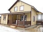 Увидеть изображение Загородные дома Все дома на Киевском шоссе 38578663 в Обнинске