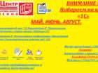 Увидеть foto  Обучение по программным продуктам 1С:Предприятие 8 39089177 в Обнинске