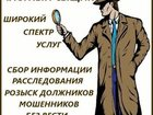 Фотография в   КОМПЛЕКСНОЕ ОБСЛУЖИВАНИЕ ОРГАНИЗАЦИЙ. Взаимодействие в Одессе 100