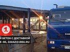 ���������� �   ������ ��� www. 1bsu. ru  ���������� ������������� � �������� 2�000