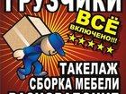 Изображение в Услуги компаний и частных лиц Грузчики Выполним переезд любой сложности! Профессионалы! в Одинцово 300