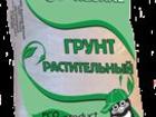 Изображение в Строительство и ремонт Ландшафтный дизайн ООО ГК ВВ-Строй предлагает растительные в Одинцово 0