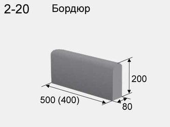 Смотреть foto Строительные материалы Бордюрный камень с доставкой в ближайшее Подмосковье 21216181 в Одинцово