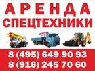 Новое фото  УСЛУГИ И АРЕНДА СПЕЦТЕХНИКИ 33599554 в Октябрьском