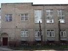 Продается офисное помещение 152,2 кв. м.+638 соток земли(общ