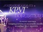 Уникальное изображение  Региональный представитель 32451821 в Омске
