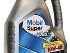 Уникальное фотографию  Масло полусинтетика Mobil Super 2000 X1 10W-40 32647463 в Омске