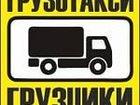 Уникальное foto  Грузоперевозки, грузчики, переезды, вывоз мусора, Межгород, Казахстан 33306276 в Омске