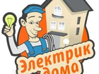 Скачать фотографию  услуги электрика 33858546 в Омске