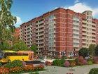Новое изображение  Продажа квартиры 33934858 в Омске