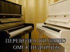 Фото в Услуги компаний и частных лиц Грузчики Компания LightGruz предоставляет профессиональные в Омске 150