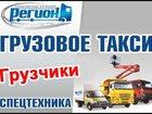 Фотография в Услуги компаний и частных лиц Грузчики - город - межгород;  - квартирные переезды; в Омске 200