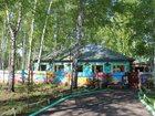 Скачать бесплатно фото  Готовый бизнес 34581771 в Омске