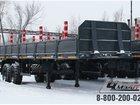 Фото в   Технические характеристики:    Масса перевозимого в Челябинске 0