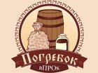 Увидеть фотографию Разное Интернет-магазин заготовок и овощей погребок 35017354 в Омске