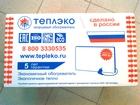 Смотреть фотографию  Экономичный кварцевый обогреватель ТеплЭко в Омске 36985802 в Омске