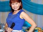 Свежее изображение Организация праздников Тамада Омск ведущая свадьбу Оксана Спиридонова 38386471 в Омске