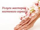 Увидеть изображение  красота к 8 марту 38544479 в Омске