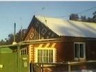Уникальное изображение Продажа домов продам дом 38818990 в Омске