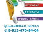 Уникальное foto  Заказать решение теста в Омске 39569548 в Омске
