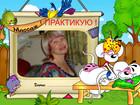 Увидеть изображение Массаж Массаж профессионально 45584101 в Омске