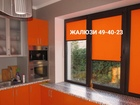 Свежее изображение Двери, окна, балконы жалюзи рулонные на пластиковые окна 68416672 в Омске