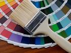 Свежее фотографию Отделочные материалы грунт-эмаль эп-046 (изготовление любого цвета) 72568094 в Омске